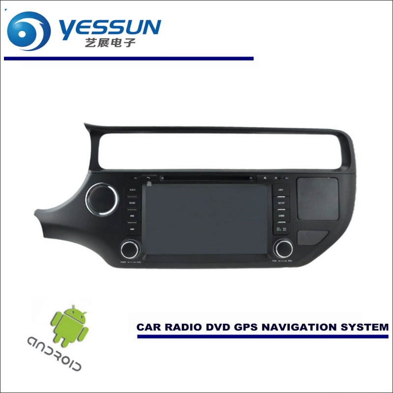 YESSUN Car Android Navigation System For KIA RIO / Pride / K2 / RIO R - Radio Stereo CD DVD Player GPS Navi BT Screen Multimedia yessun for kia rio 2017 2018 android car navigation gps hd touch screen audio video radio stereo multimedia player no cd dvd