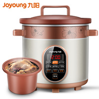 22%,3.5L natural Redware electric Slow Cookers Porridge Soup stewing machine Reservation timing 6 function with LED touch panel