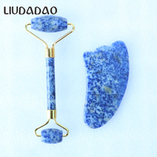 Natural Jade Face Massager Set Blue Point Rollers Stone Guas