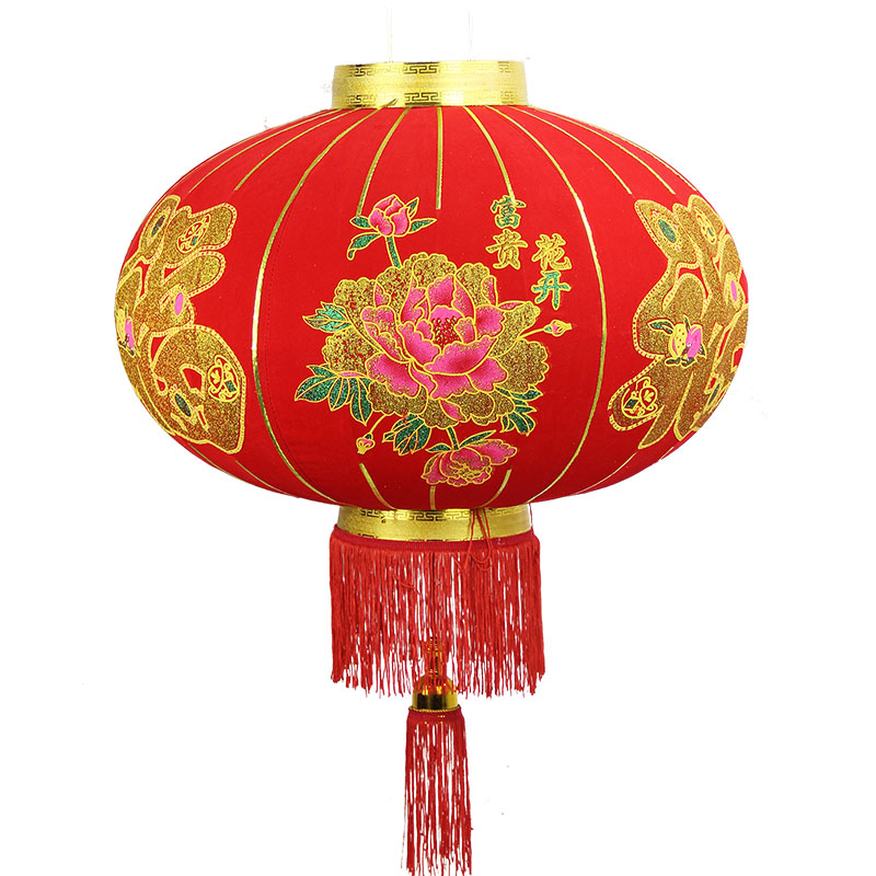 Chinese New Year Hanging Decoration Hanging Red Lanterns ...