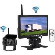 7 дюймов Автомобильный HD монитор заднего вида беспроводной ИК реверсивная камера комплект для грузовика прицеп комплект монитора высокой четкости