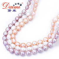 DAIMI Natural Pearl Necklace Casual 7-8mm Rice Pearl Choker Necklaces 18 Inches White Freshwater Pearl Choker MOLLY