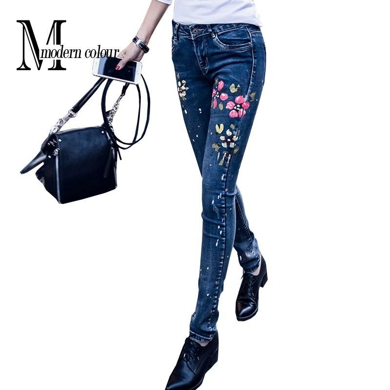 1f710fa5651f frauen denim jeans blue sommer 2017 neuheiten print blume bleistift hose  vintage fashion painted stretch rhrenjeans
