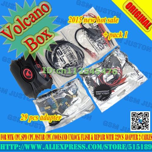 Volcano BOX-GSMJUSTON-c1