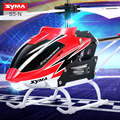 Original SYMA S5-N RC Helicopter 3CH Remote Control Helicopter with Gyro Shatterproof Children's Model Toys