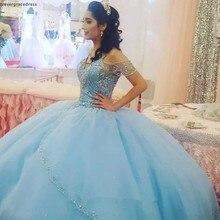 Длинные Светло небо голубое праздничное платье принцесса тюль бисером формальные сладкий 16 обувь для девочек Пром pageant платья большого размера