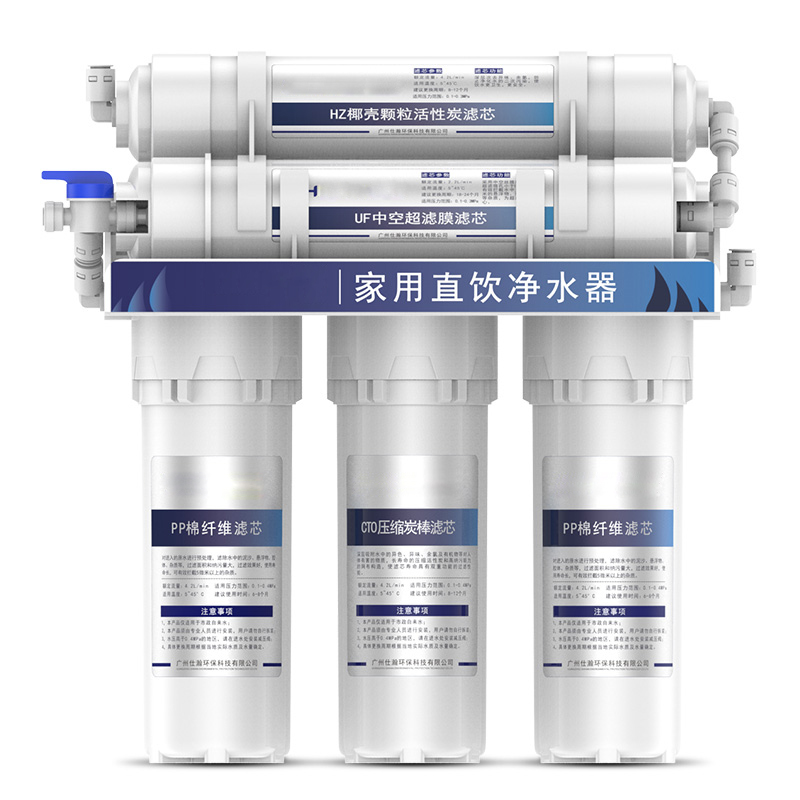 DMWD 5 Stage Water Purifier Home Health Water Maker Kitchen Ultrafiltration Water Filter With 5 Filter CartridgesDMWD 5 Stage Water Purifier Home Health Water Maker Kitchen Ultrafiltration Water Filter With 5 Filter Cartridges