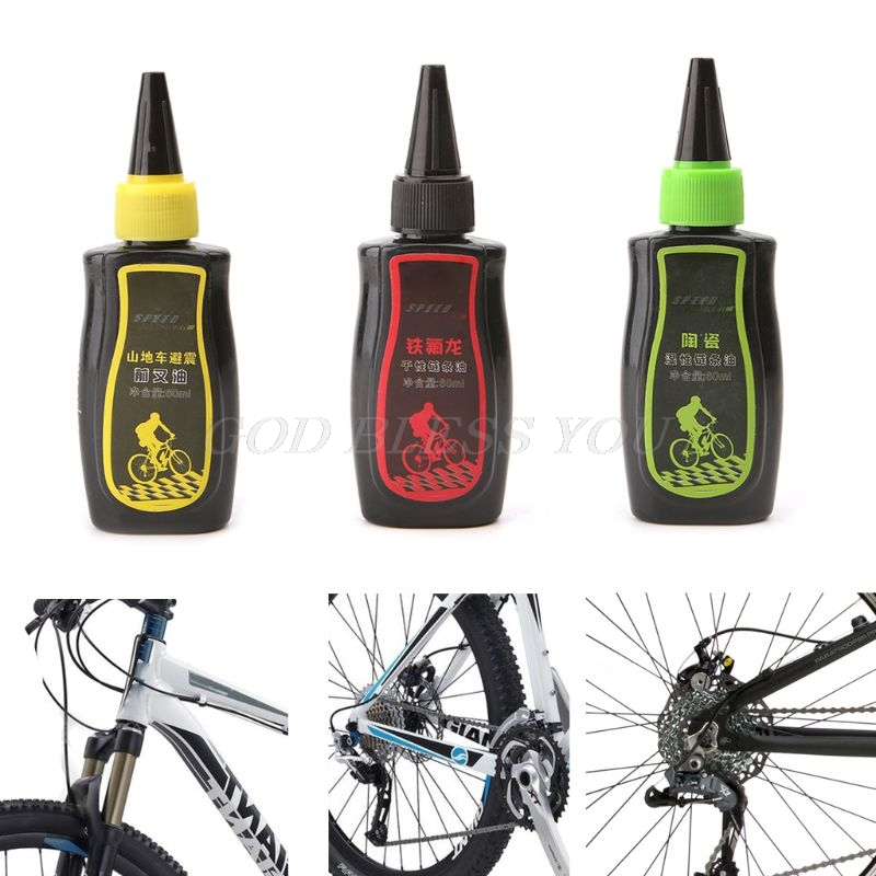 60ml Bicycle Lubricant Dry Teflon Lube Chain Oil Mountain Bike Fork Oil Bicycle Repair Tools