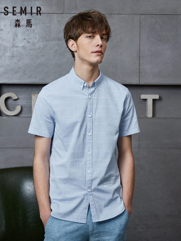 SEMIR 2019 Summer New Short-sleeved Shirt Men's Casual Loose Striped Contrast Color Lapel Shirt Ins Trend Male