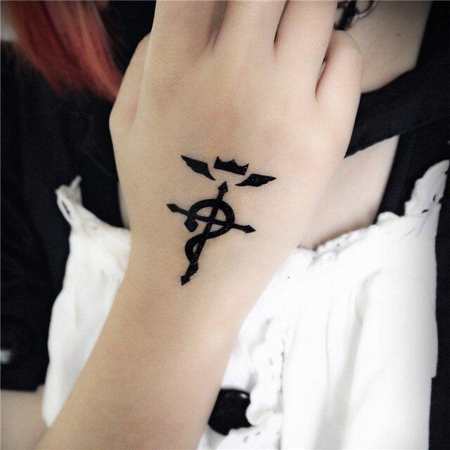 Fullmetal alchemist cosplay animation cartoon logo tatoo tattoo sticker xr041
