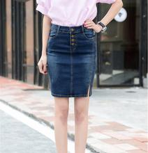 Plus size Thin high waist female denim short skirt slim hip skirt denim short skirt