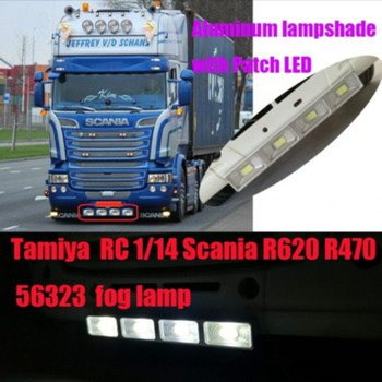 New aluminum fog lamp w/ patch pcb led lights sets for tamiya 1/14th scale rc scania r620 56323 r470 tractor trailer truck rc toy truck body cab interior kits for 1 14 scale remote control car tamiya scania r620 56323 tractor trailer parts accessories
