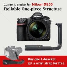 SUNWAYFOTO PNL-D850 головка штатива быстросъемная пластина для Nikon D850 головка штатива l-кронштейн специальная алюминиевая быстросъемная пластина