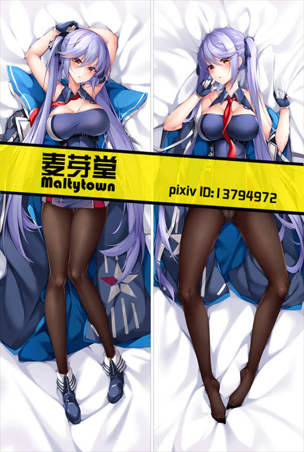 Cirno's Store Original Bilan Hangxian Sexy Girl  Essex Azur Lane Pillow Cover Body Pillowcase Sirius Dakimakura