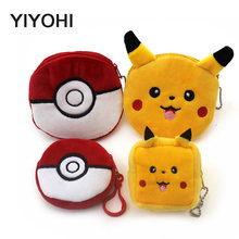 New zipper Children Coin Purse/Coin Bag/Lady Cute Pikachu Mini Wallet Pouch/Women Girl's Mini Makeup Buggy Bag/For Gifts(China)