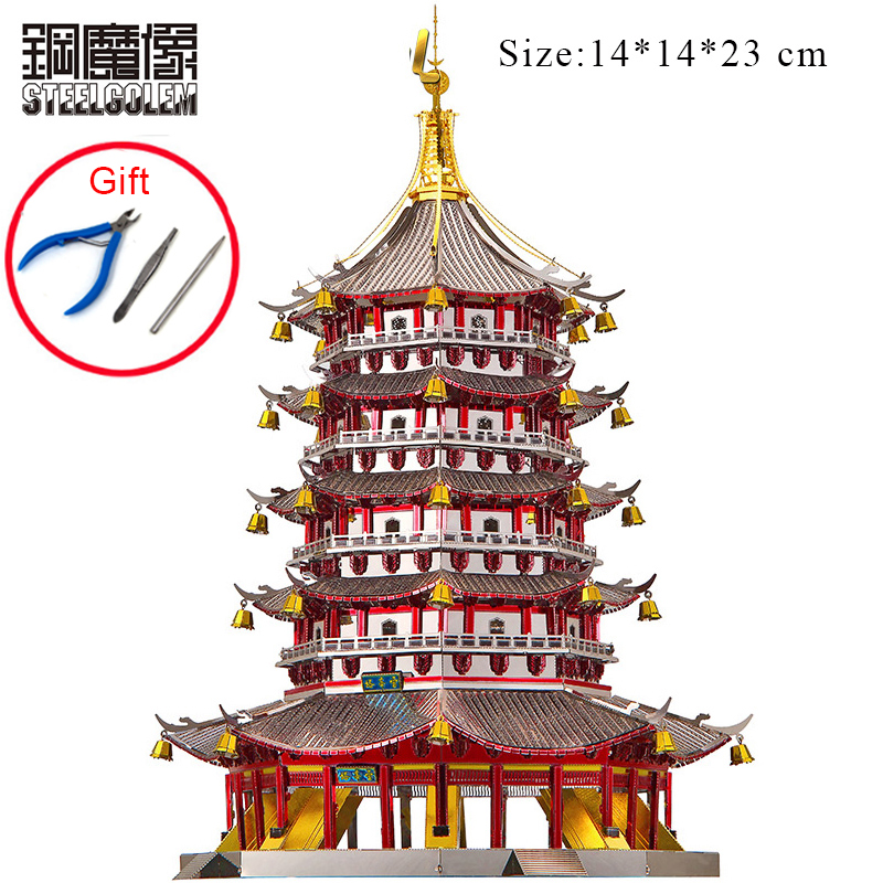 3D Metal Puzzles Model Colorful Leifeng Pagoda Building Children Manually Jigsaw Desktop Display Educational Toys Holiday Gifts colorful god of war returns 3d metal puzzles model for adult kids manual jigsaw educational toys desktop display collection gift