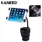 2 in 1 Car Charger Cup Holder PowerCup Phone / Tablet Holder + 2.1A / 1A Dual-USB Ports Car Cigarette Lighter Socket Car Charger