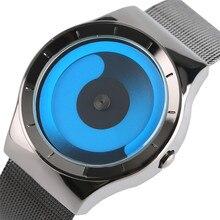 Уникальный творческий постепенное проигрыватели Swirl часы Нержавеющаясталь ремень сетки спортивные часы кварцевые Для мужчин синий океан Стиль подарки для любого пола