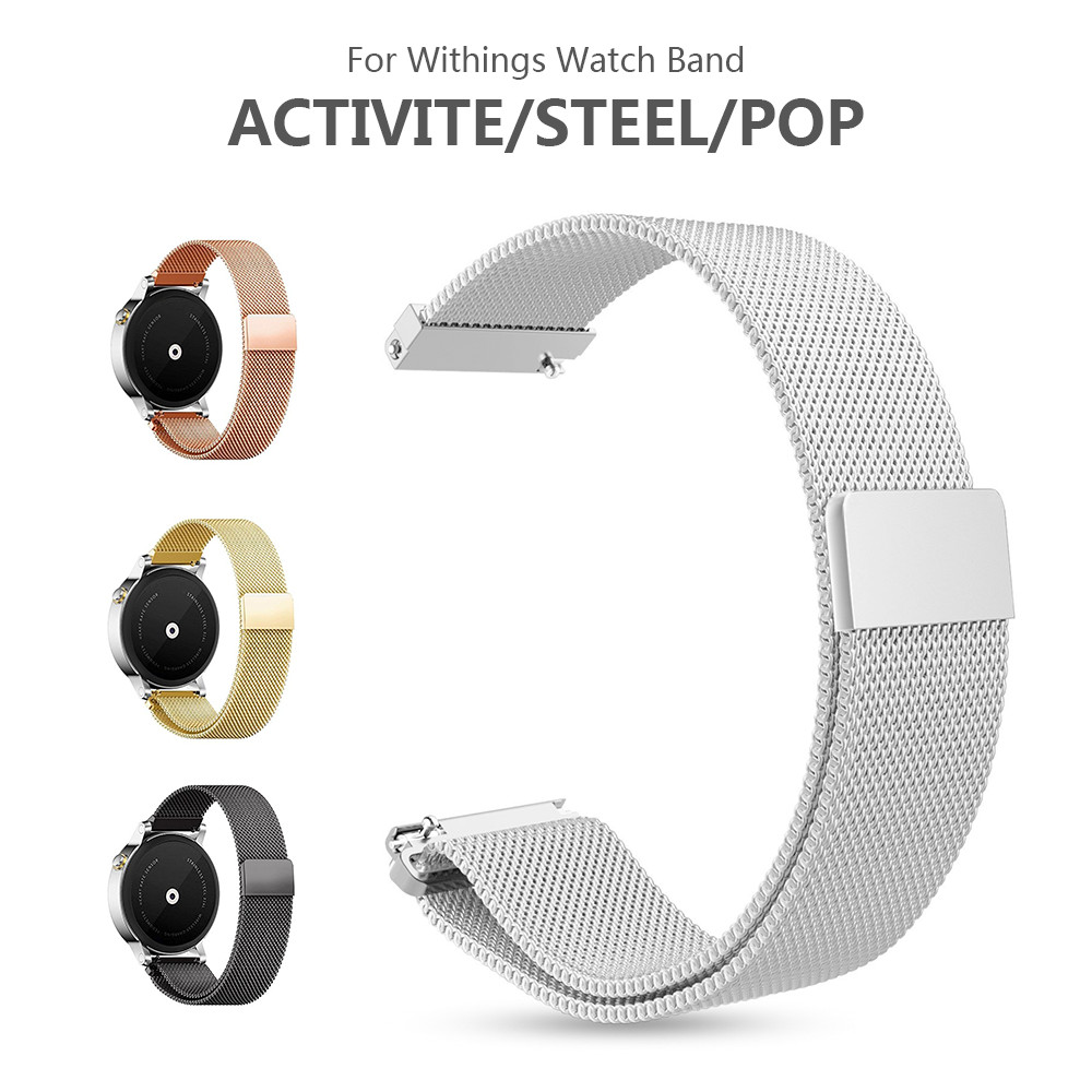 18mm Quick Magnetic Release Milanese Loop for Withings Activity / Steel / Pop Stainless Steel Band Smart Watch Metal Strap