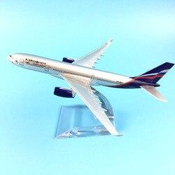 Воздушный пассажирский самолет Аэрофлота 16 см A330 модель самолета Модель самолета Моделирование 16 см сплав рождественские игрушки, подарки ...