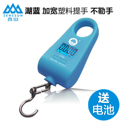 070461 portable hand-held spring balance express mini luggage electronic scales easy to  ...