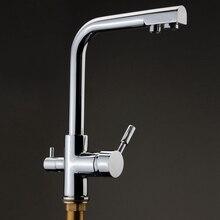 Сюэцинь Гибкая Chrome латунь двойной ручки Кухня Раковина Однорычажный кран чистой воды смесителя цинковый сплав Лидер продаж