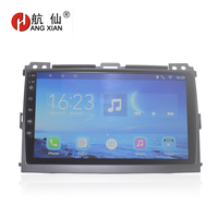HANGXIAN android 7.0 car dvd 2 din Car multimedia player for Toyota Prado 120 Land Cruiser 2004 2009 Car Radio GPS Navigation