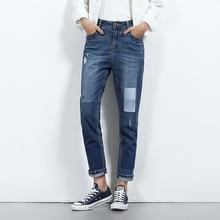 Новая мода Большие размеры женские светло-голубой цвет одежда свободные джинсы женские свободные отбеленные штаны-шаровары женщина девушки середины талии низкий упругие