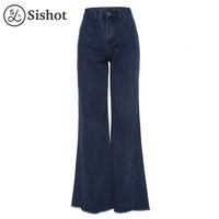 Sishot Women Casual Jeans 2017 Autumn Winter Dark Blue High Waist Flare Pants Denim Loose Fashion