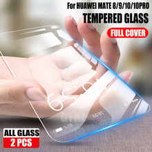 GYKZ 2pcs/lot Full Screen Covered Tempered Glass For Huawei Mate 9 10 pro Protector Anti Blu-ray glass film  8