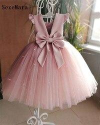 Милые розовые платья для девочек на день рождения, бальные платья с бантом, жемчугом, длиной до щиколотки, с круглым вырезом, детское нарядно...