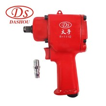 DS Pneumatic Tool R-1110 Wrench 1/2 inch Small Wind Gun 400N.m High Torque Air 5000rpm