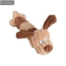 Buy  queak Pet Dog Chew Toys Bite Pets Supplies  online