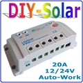 20A 12V 24V Solar Cell panels Battery Charge Controller, with time and light control  for street light or solar home system