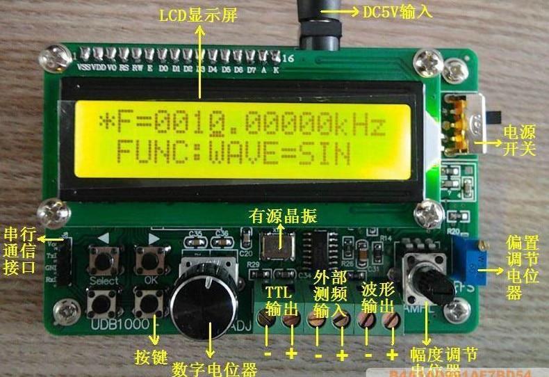 Freeshipping UDB1005S UDB1000 series DDS signal source module signal generator realleader м2 1005