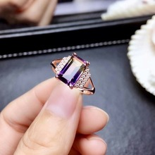 shilovem 925 sterling silver piezoelectric ametrine rings fine Jewelry women trendy party classic new wedding mj061008agzj