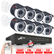 ANRAN P2P 1080P Full HD 8CH POE NVR 36 IR Day Night Outdoor Waterproof Security FTP 8pcs IP Cameras Home CCTV POE System HDD