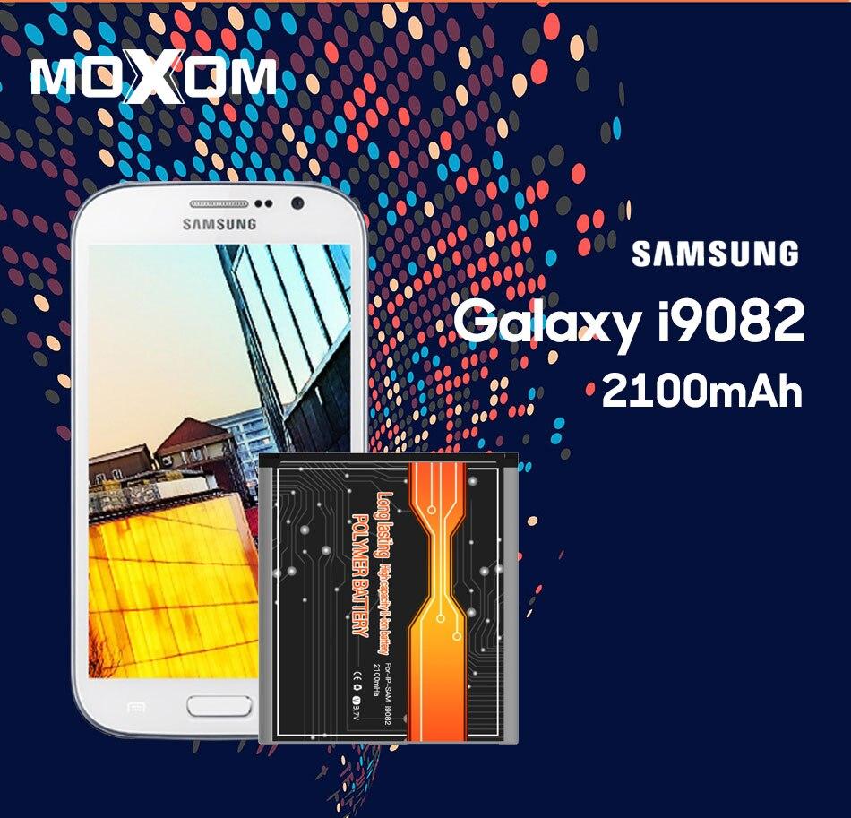 Samsung-I9082_01
