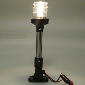 Image 5 - 1 Pcs Fold Down LED Navigation Light Anchor Light For Yacht Boat Stern Light DC 12 24V 10″ Adjustable Boat Sailing Signal Light