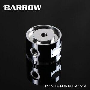 Барроу алюминиевый сплав насос мод верхней крышки для D5/SPG40A LD5BTZ-V2 зеркальный серебристый