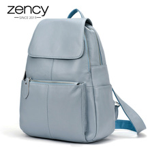 В наличии 14 цветов Real Soft 100% Пояса из натуральной кожи Для женщин рюкзак женская сумка Элегантный Дизайн ранцы для Обувь для девочек высокое качество