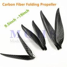 Hélices pliables en Fiber de carbone 16x8 16x13 13 pouces, hélices pliables en carbone pour avion RC