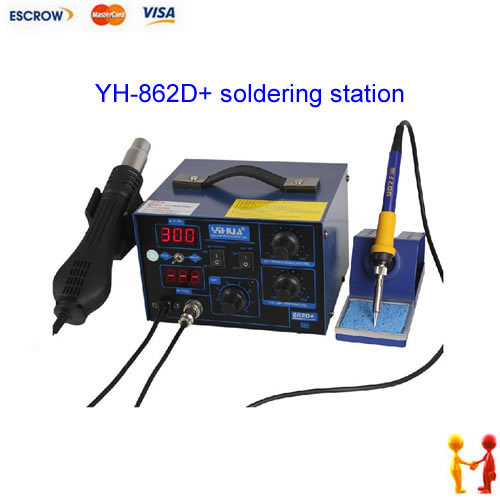YIHUA YH-862D+ Dual Digital Rework Station ( Hot Air Gun + Soldering Iron ) 2 in 1 with Silicone rubber wires freeshipping irc 9x18w rgbwa uv 6in1 battery wireless led par light 165w full color display screen infrared wireless controller