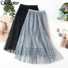 Sweet Sequins Tulle Skirts Women Pink Blue Maxi Skirt Elastic High Waist Pleated Long Female Party Dance Voile
