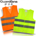 Reflective Vest, Working Clothes Provides High Visibility Day & Night For Running, Cycling, Warning Safety Chaleco Reflectante