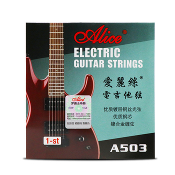 Alice Electric Guitar Strings Steel Core Plated Steel Coated Nickel Alloy Wound Guitar Parts Strings Super Light 1st-6th electric guitar strings 008 to 038 inch plated steel coated nickel alloy wound alice a506