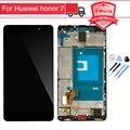 Ouro preto branco para huawei honor 7 display lcd touch screen + digitador assembléia + moldura do quadro + ferramentas
