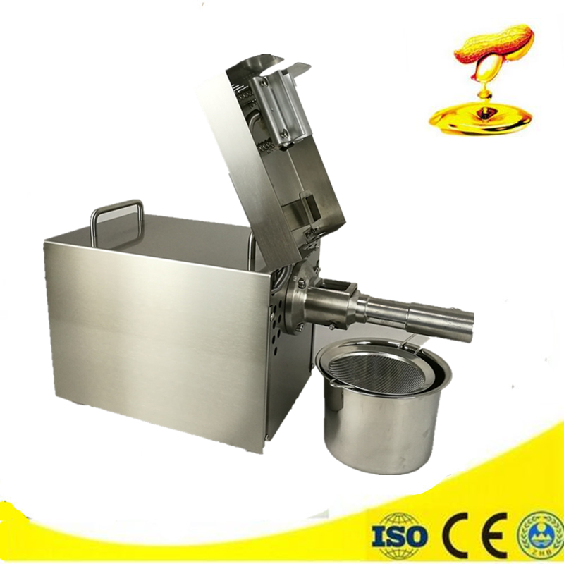 Mini Oil Press Machine Automatic Household Commercial Small Soybean Oil Extraction Equipment Electric Expeller Tool cheaper price high efficiency oil commercial automatic peanut soybean mini oil press machine