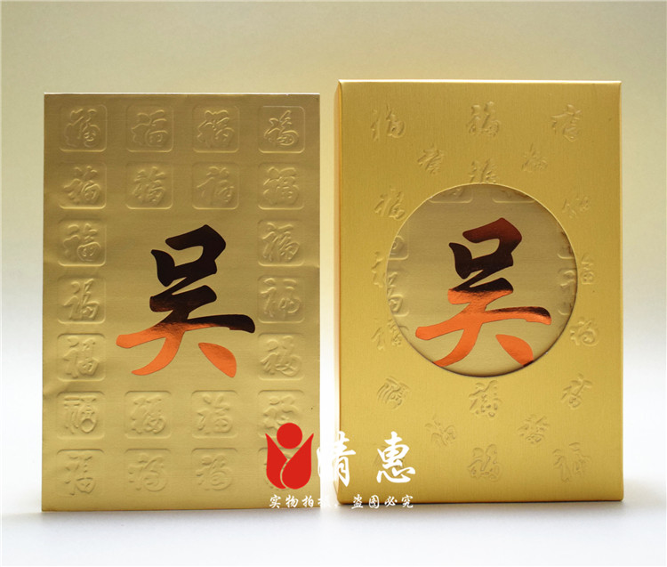 Купить с кэшбэком Free shipping 50pcs/1lot small size red packets customized golden envelops personalized Chinese character DIY paper envelop