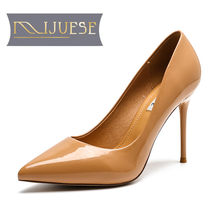MLJUESE women pumps thin heels autumn spring office & career patent leather pointed toe high heels free shipping(China)